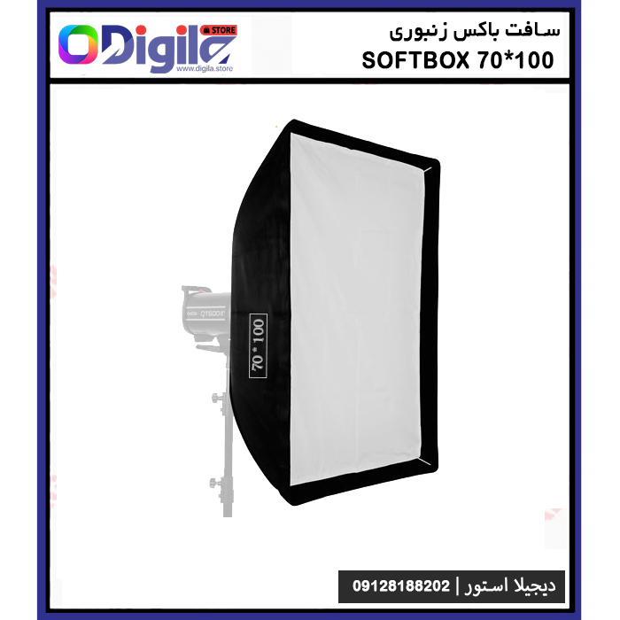 softbox 70 to 100