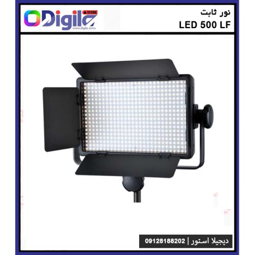 led 500 lf