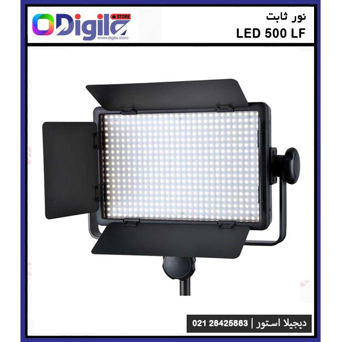 نور ثابت ال ای دی 500